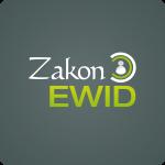 zakon_ewid